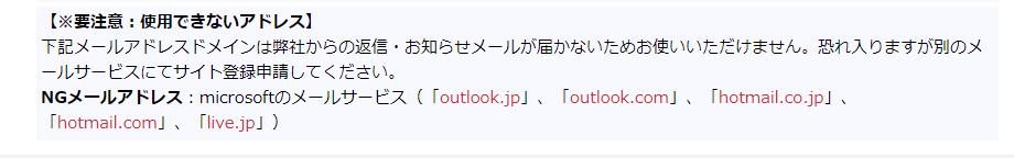 f:id:jikishi:20180105225526p:plain