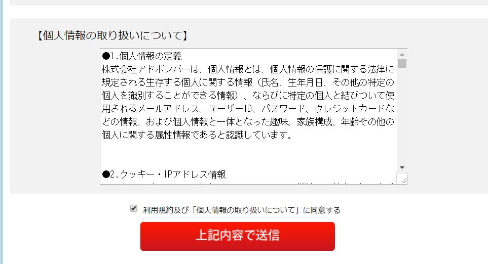 f:id:jikishi:20180105225558p:plain
