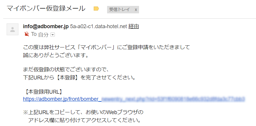 f:id:jikishi:20180105225745p:plain