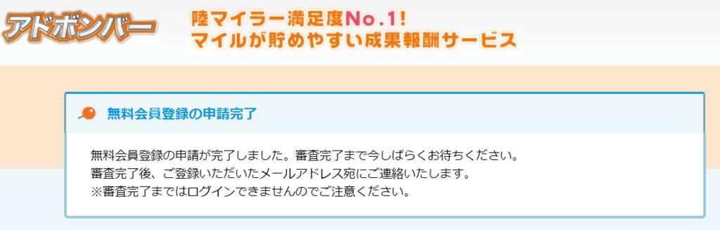 f:id:jikishi:20180105230331p:plain