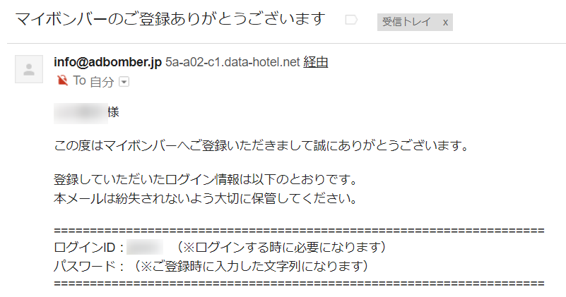 f:id:jikishi:20180105230455p:plain