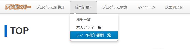 f:id:jikishi:20180105230708p:plain