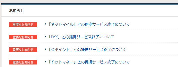 f:id:jikishi:20180109223927p:plain