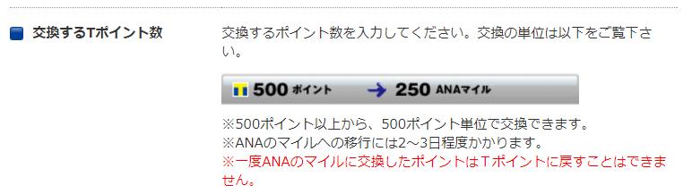 f:id:jikishi:20180109232244p:plain