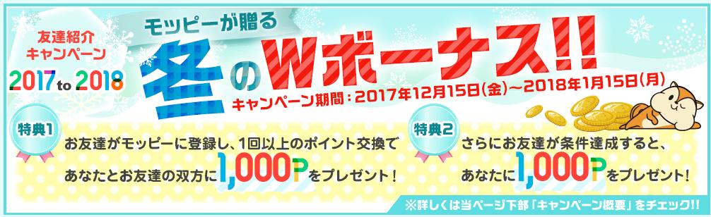 f:id:jikishi:20180111220732p:plain