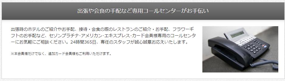 f:id:jikishi:20180115222316p:plain