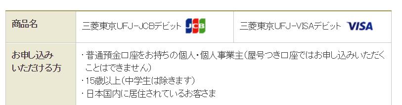 f:id:jikishi:20180124181250p:plain