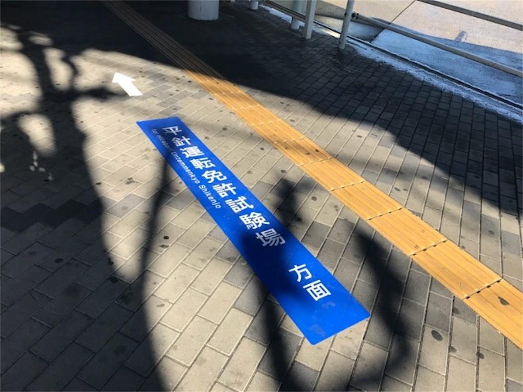 f:id:jikishi:20180126154434j:image