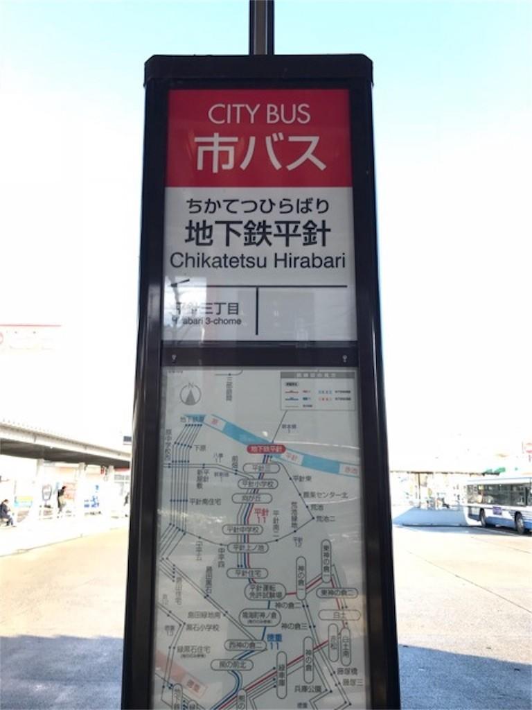 f:id:jikishi:20180126154800j:image