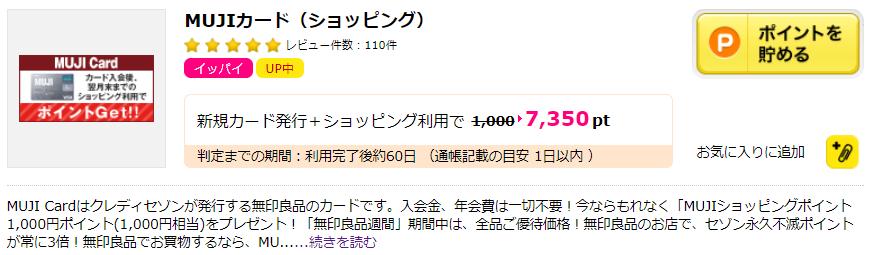 f:id:jikishi:20180201204211p:plain