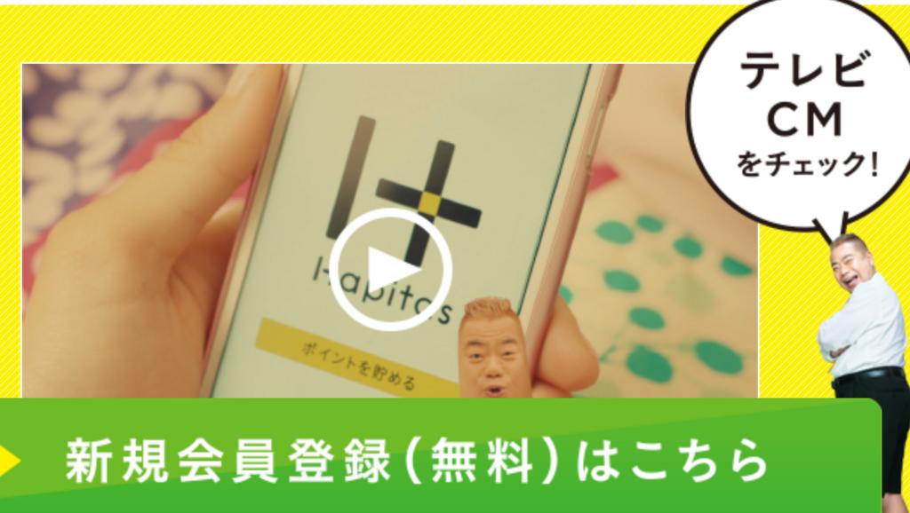 f:id:jikishi:20180201211925p:plain