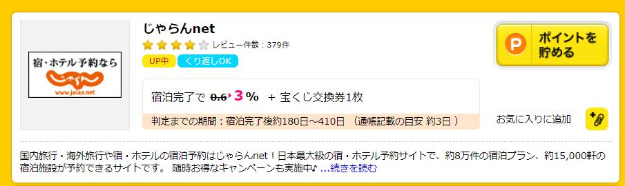 f:id:jikishi:20180201212744p:plain