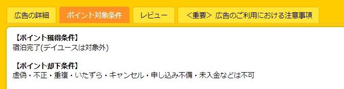f:id:jikishi:20180201212943p:plain