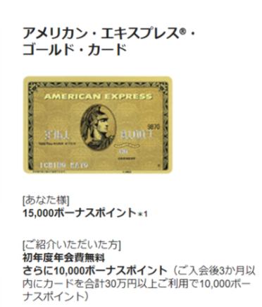 f:id:jikishi:20180203090931p:plain