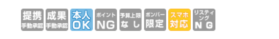 f:id:jikishi:20180208221400p:plain