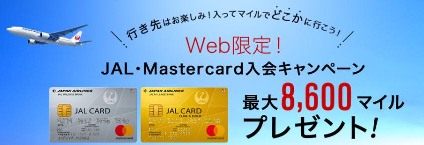 f:id:jikishi:20180208222751p:plain