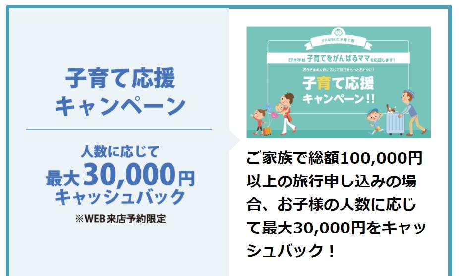 f:id:jikishi:20180208230144p:plain