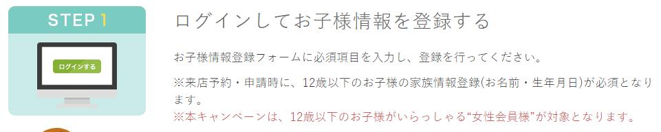 f:id:jikishi:20180208231553p:plain
