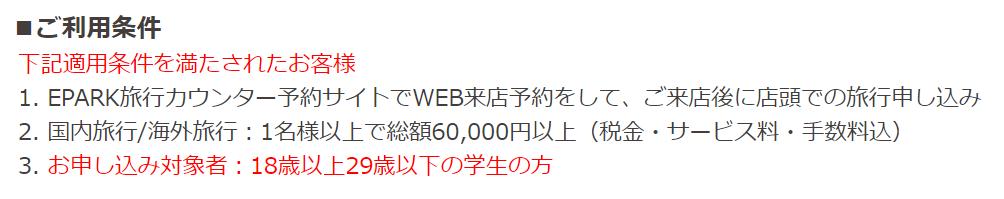 f:id:jikishi:20180208231742p:plain
