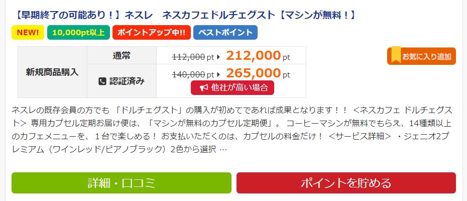 f:id:jikishi:20180211102428p:plain
