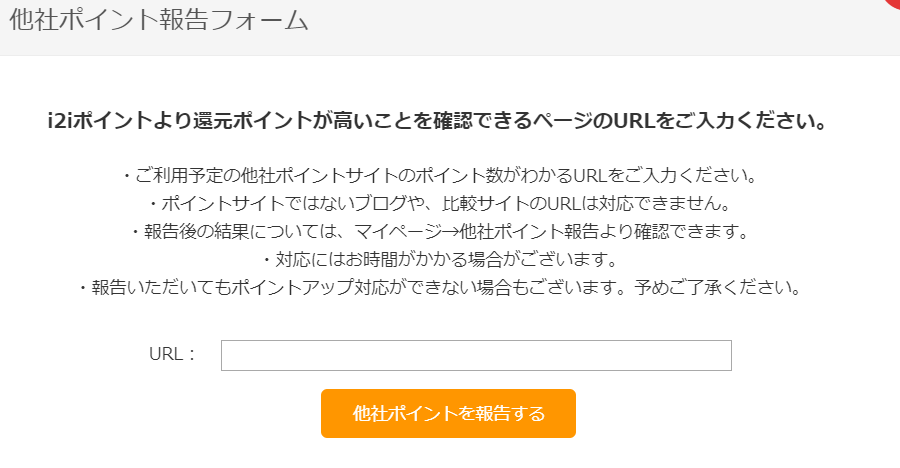 f:id:jikishi:20180214223307p:plain