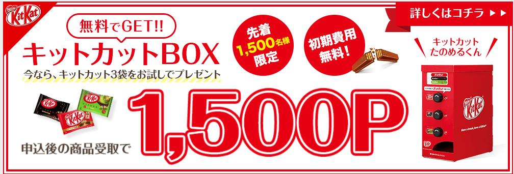 f:id:jikishi:20180220073711p:plain