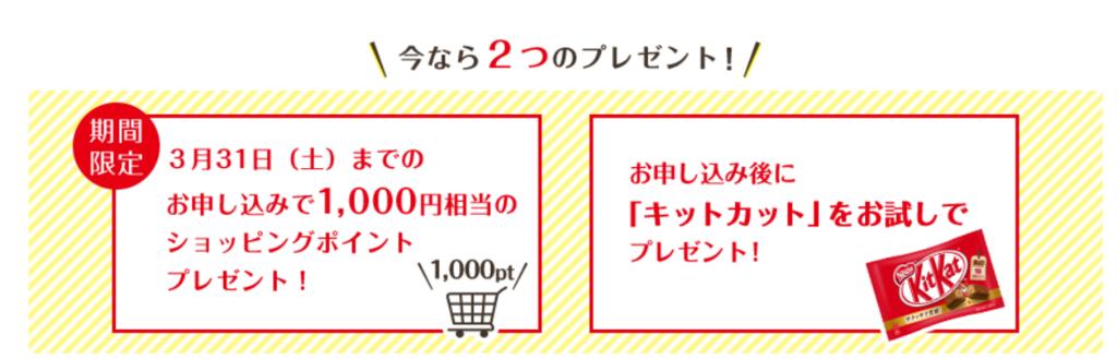f:id:jikishi:20180220074451p:plain