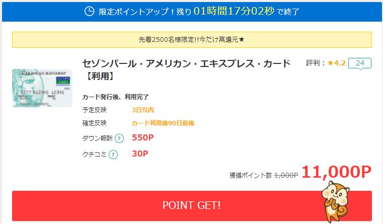 f:id:jikishi:20180220224408p:plain