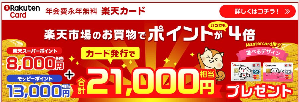 f:id:jikishi:20180224214633p:plain