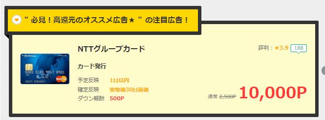 f:id:jikishi:20180301221842p:plain
