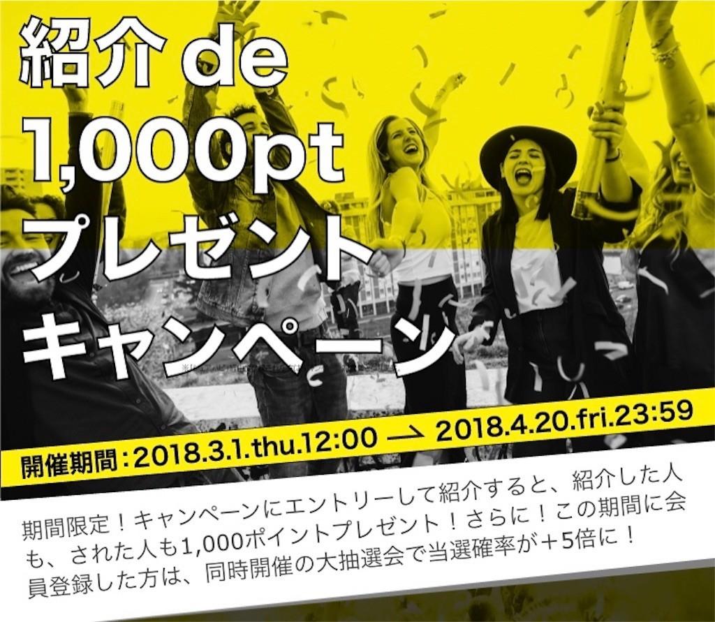 f:id:jikishi:20180301222738j:image