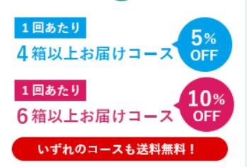 f:id:jikishi:20180306222040p:plain
