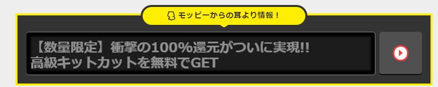 f:id:jikishi:20180308210634p:plain