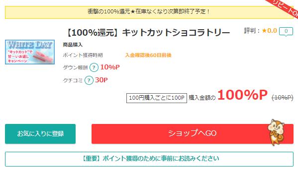 f:id:jikishi:20180308210747p:plain