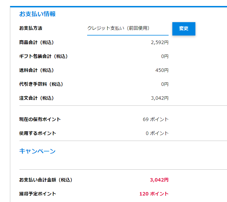f:id:jikishi:20180308211349p:plain