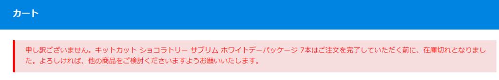 f:id:jikishi:20180308214657p:plain