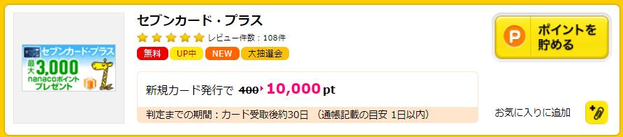 f:id:jikishi:20180312213544p:plain