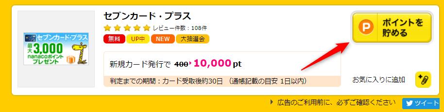 f:id:jikishi:20180312214115p:plain