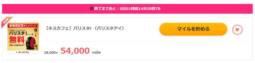 f:id:jikishi:20180315224548p:plain