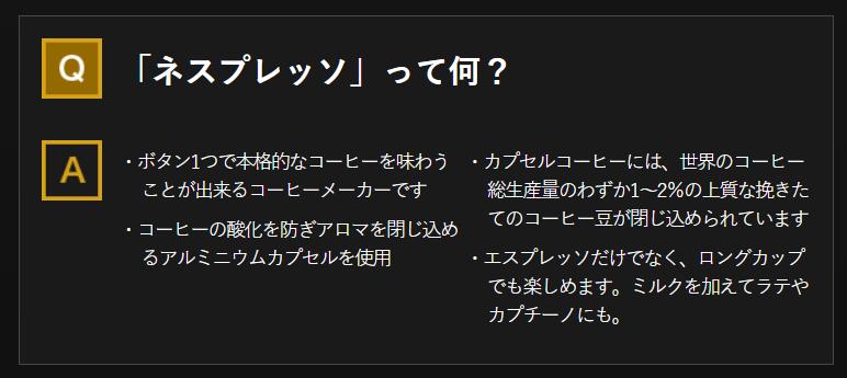 f:id:jikishi:20180324093933p:plain