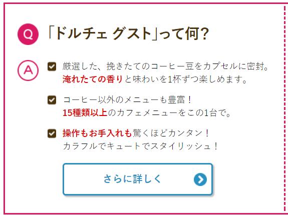 f:id:jikishi:20180324094021p:plain