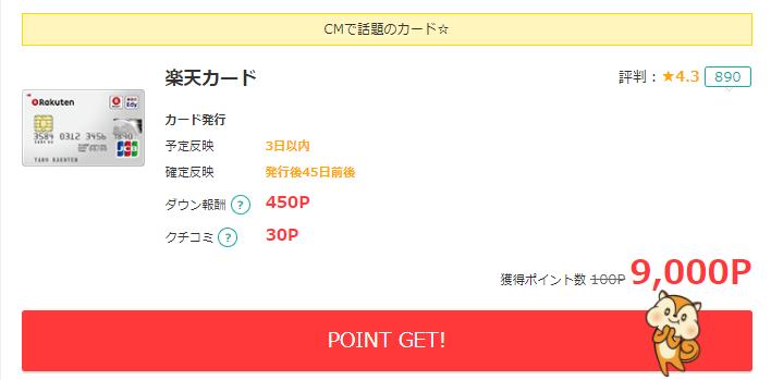 f:id:jikishi:20180325230347p:plain