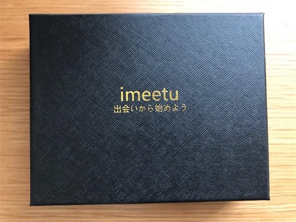 f:id:jikishi:20180326225806j:image