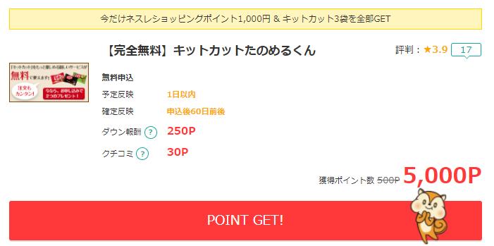 f:id:jikishi:20180331101055p:plain