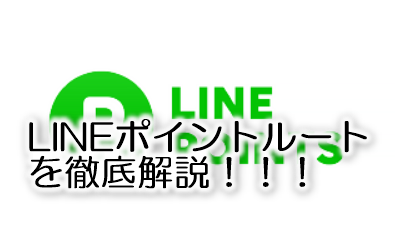 f:id:jikishi:20180331110006p:plain