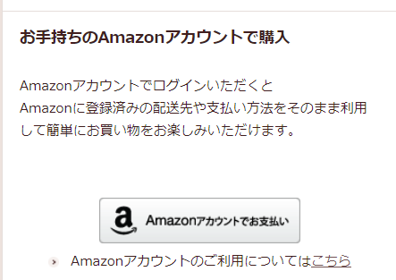 f:id:jikishi:20180403230744p:plain