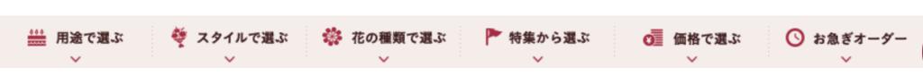 f:id:jikishi:20180403231114p:plain