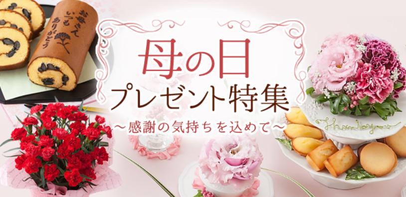 f:id:jikishi:20180403231230p:plain