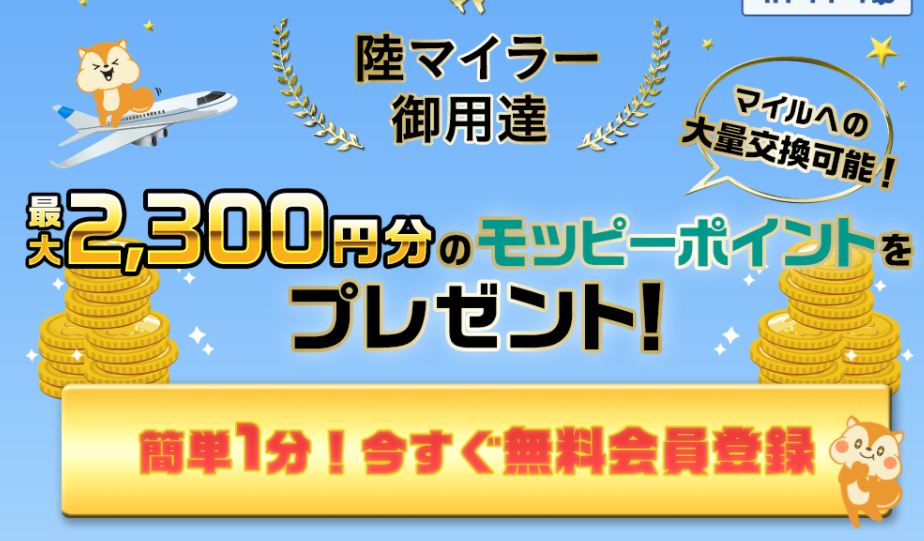 f:id:jikishi:20180405221139p:plain