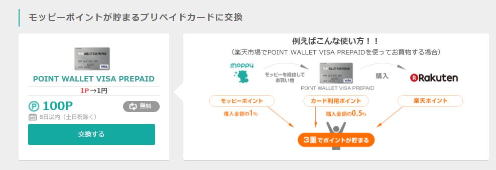f:id:jikishi:20180405223742p:plain